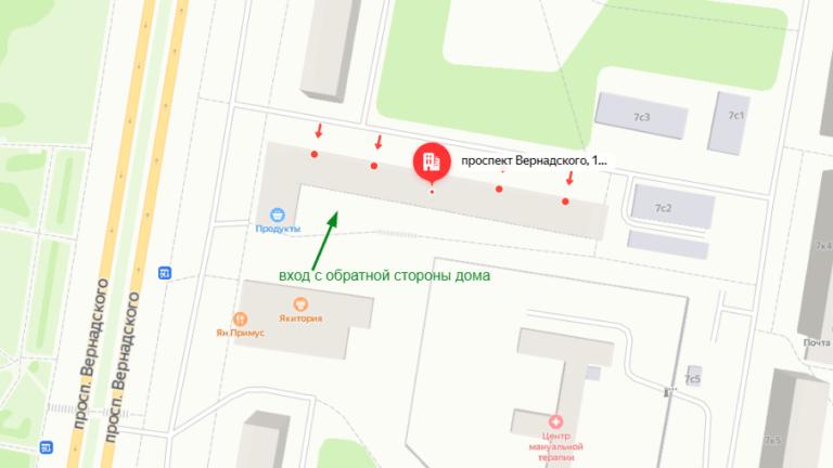 проспект Вернадского, 119